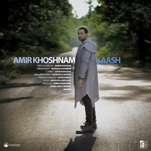 Amir Khoshnam Kaash