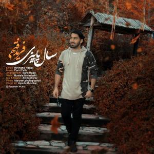 Farid Fathi Sale Paeezi