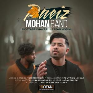 Mohan Band Paeiz