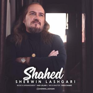 Sherwin Lashgari Shahed