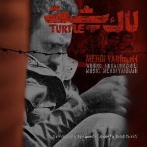 Mehdi Yarrahi Laak Posht