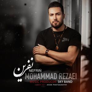 Mohammad Rezaei Nefrin
