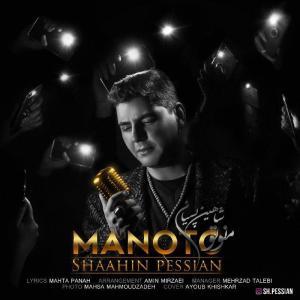 Shaahin Pessian Manoto