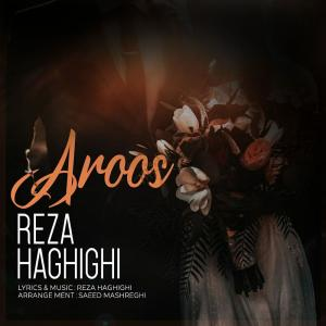 Reza Haghighi Aroos