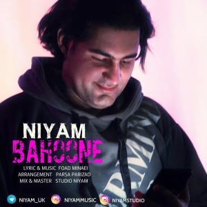 Niyam Uk Bahoone