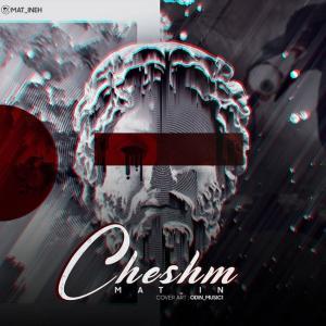 Matin Cheshm
