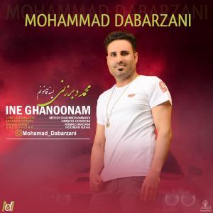 Mohammad Dabarzani Ine Ghanoonam