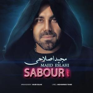 Majid Eslahi Sabour
