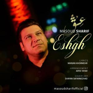 Masoud Sharif Eshgh