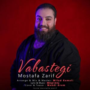 Mostafa Zarif Vabastegi