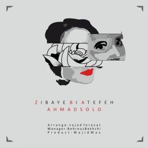Ahmad Solo Zibaye Bi Atefeh