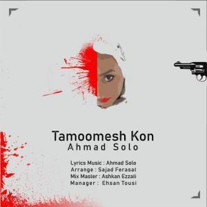 Ahmad Solo Tamoomesh Kon