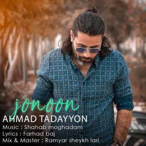 Ahmad Tadayyon Jonoon