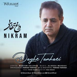 Nikram Daghe Tanhaei