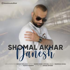 Danesh Shomal Akhar