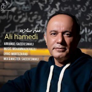 Ali Hamedi Mane Sade