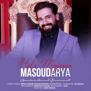 Masoud Arya Hale Majnoun