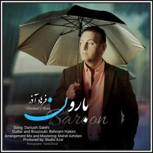Farhad Azar Baroon