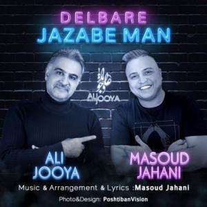 Ali Jooya Delbare Jazabe Man