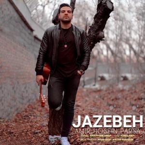 Amir Hosein Parsa Jazebeh