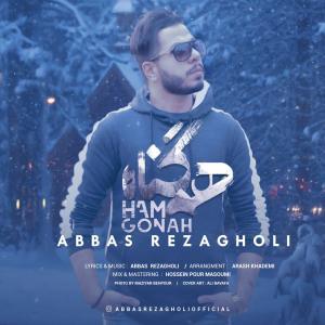 Abbas Rezagholi Ham Gonah