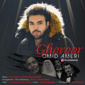 Omid Ameri Ghoroor