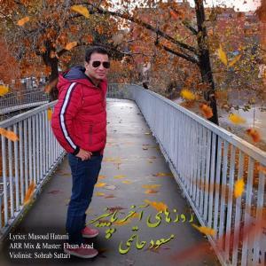 Masoud Hatami Rozaye Akhar Paizz