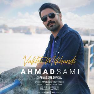 Ahmad Sami Vakhti Ke Mikhandi