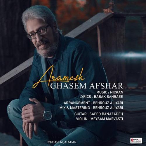 Ghasem Afshar Aramesh