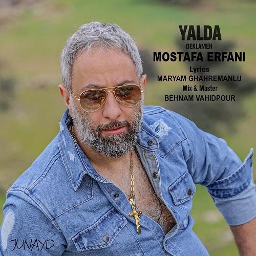 Mostafa Erfani Yalda