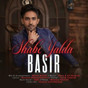 Basir Shabe Yalda