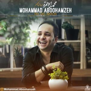 Mohammad Aboohamzeh Del Del Nakon