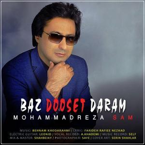 Mohammadreza Sam Baz Dooset Daram