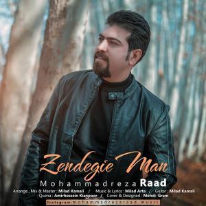 Mohammadreza Raad Zendegie Man