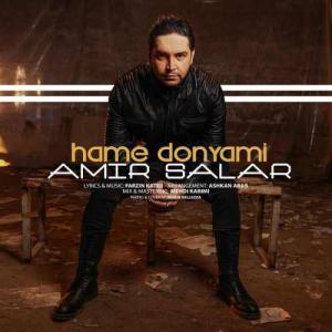 Amir Salar Hame Donyami