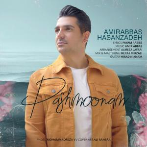 AmirAbbas HasanZadeh Pashimonam
