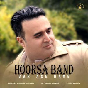Hoorsa Band Bar Axe Hame