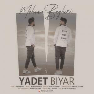 Mehran Bagheri Yadet Biyar