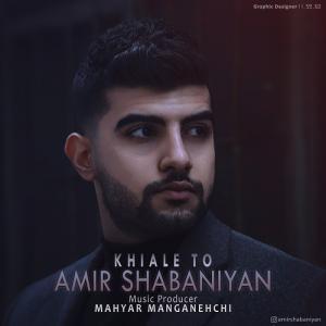Amir Shabaniyan Khiale To
