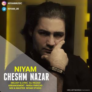 Niyam Uk Cheshm Nazar