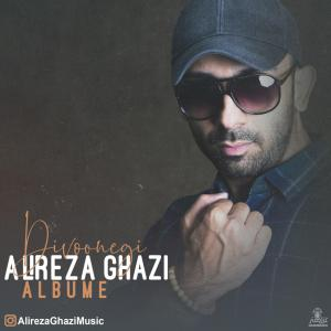 Alireza Ghazi Bebar