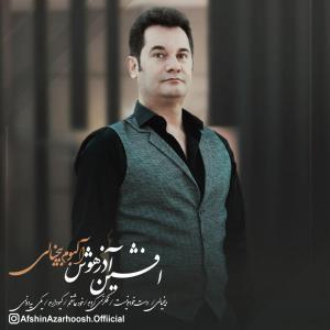 Afshin Azarhoosh Fekr Nemikardam