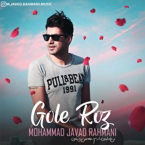 Mohammad Javad Rahmani Gole Roz