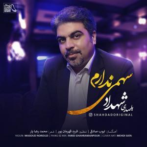 Shahdad Sahmi Nadaram