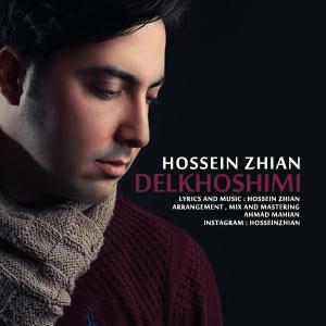 Hossein Zhian Delkhoshimi