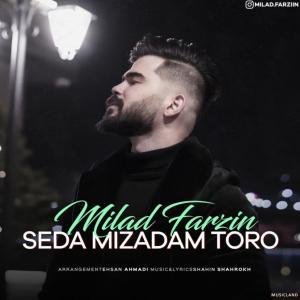 Milad Farzin Seda Mizadam Toro