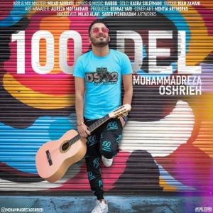 Mohammadreza Oshrieh 100 Del