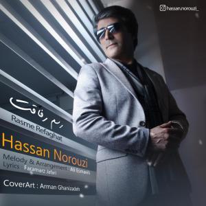 Hassan Norouzi Rasme Refaghat
