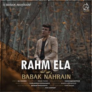 Babak Nahrain Rahm Ela
