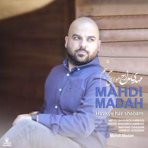 Mahdi Madah Havaye Har Shabam
